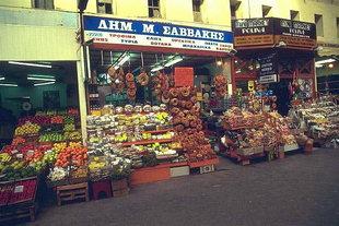 Quelques magasins au marché de Chania