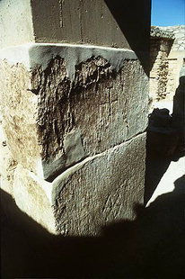The double axe symbol carved on the pillars, (Pillar Crypt) Knossos