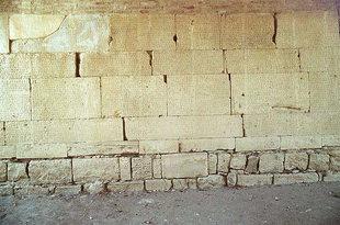 Il famoso Codice di Gortyn del V secolo a.C.