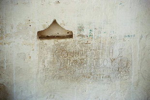 An inscription, dated 1226, on Agii Apostoli Church, Petrohori