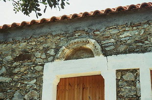 The portal of Agios Georgios Church, Monastiraki