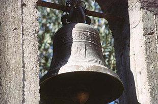 La campana della chiesa di Agios Theodoros ad Àmari