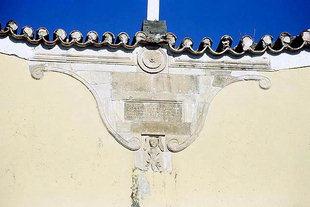 Une décoration d'une église à Amari