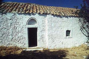 A church in the old monastery, Moni Assomaton