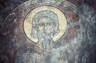 Une fresque dans l'église de Sotiras Christos, Meskla