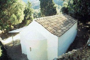 L'église Byzantine d'Agios Ioannis, Sarakina