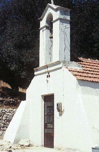 Agios Ioannis Church, Kalamos