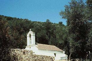 Agios Ioannis Church, Kalamos