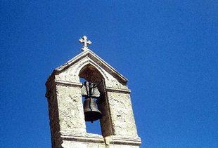 Le clocher de l'église d'Agios Georgios à Sklavopoula