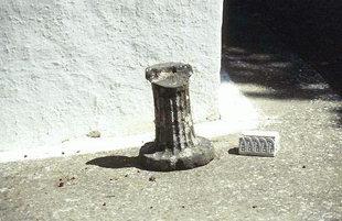 An ancient remainder near the Byzantine church of the Panagia, Kadros