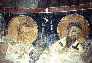 Une fresque dans l'église de Sotiras Christos, Sklavopoula