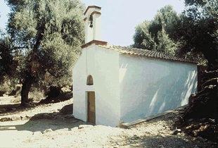 The Byzantine church of Agia Anna in Anisaraki