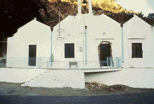 Η τετράκλιτη εκκλησία στα Περβόλια