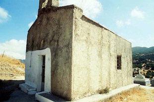 The Byzantine church of Agios Georgios, Kato Floria