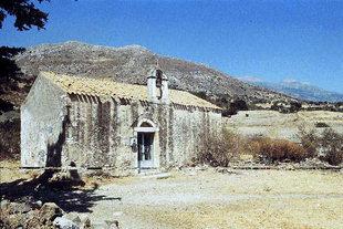 The Byzantine church of Agios Georgios, Vathiako