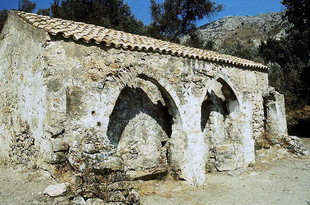 The blind arches of  Agios Georgios Xifoforos Church, Apodoulou