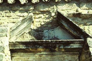 Das Portal der Agios Georgios-Kirche in Vori