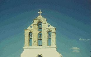 The belfry of Apezanon Monastery
