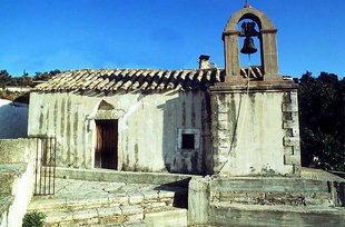 The Byzantine church of the Panagia in Agia Paraskevi