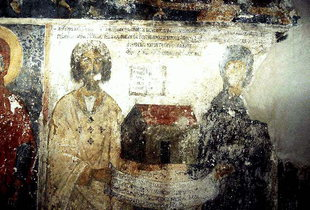 The donors of the Panagia Church in Agia Paraskevi