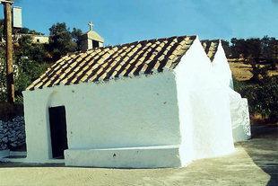 Agia Paraskevi Church in Agia Paraskevi