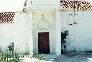 The decorative portal of Agii Apostoli Church in Pirgou Psilonerou