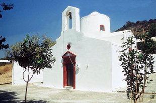 The Byzantine church of Agios Pandeleimonas in Nopigia