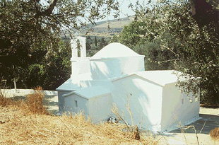The Byzantine church of the Panagia in Zahariana