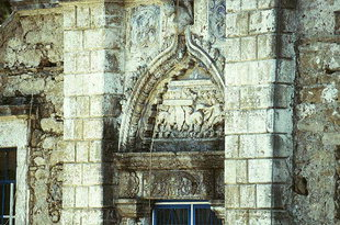 The ornate portal of  Agios Ioannis Church with the Venieri crest, Deliana