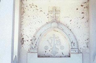 Η εξώθυρα της εκκλησίας των Αγίων Αποστόλων στον Πύργο Ψηλονέρου