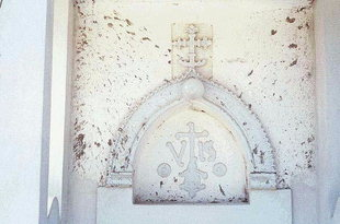 The portal of Agii Apostoli Church, Pirgos Psilonerou