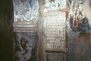The inscription in the Panagia dated 1417, Mourne