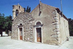 The Byzantine church of Agios Nikolaos in Elenes