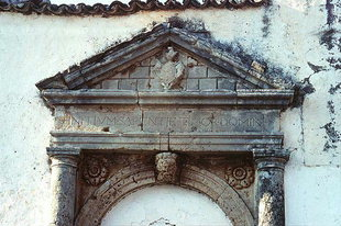 The Venetian portal of the treasury building in Amnatos