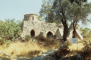 The 12C church of Agios Ioannis Theologos Church in Gerakari
