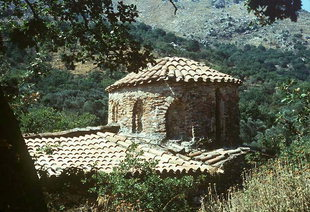 The dome and creative blind arches of Agios Ioannis Theologos Church,  Gerakari