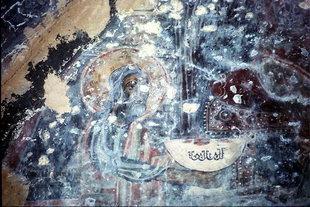 A fresco in the church of Agios Ioannis Theologos Church in  Gerakari