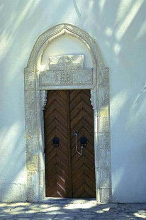 The decorative portal of Zoodohos Pigi Church in Pirgou