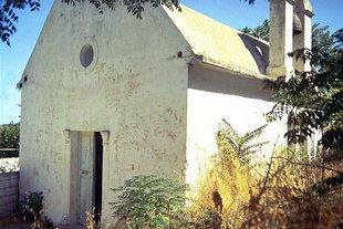 The church of Agios Ioannis in Pirgou