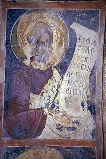 A fresco in Agia Paraskevi Church in Episkopi