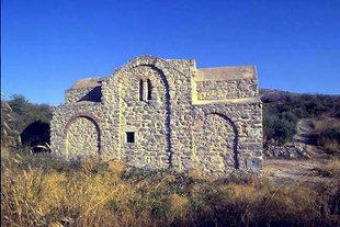 The Byzantine church of the Panagia Limniotisa in Episkopi