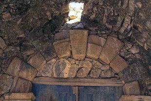 An inscription above the main entrance of the Halepa Monastery