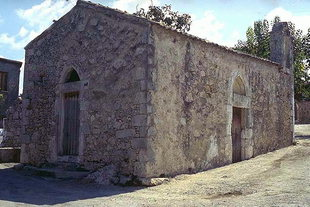 The Byzantine church of Agios Ioannis in  Erfi