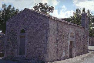 The Byzantine church of Agios Ioannis, Erfi