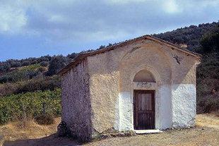 Η Βυζαντινή εκκλησία της Αγίας Μαρίνας