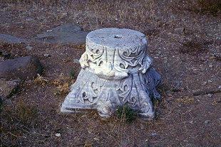 Remains of Agia Sofia Basilica, Panormon
