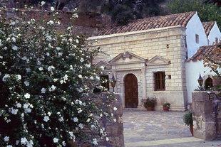 Η εκκλησία της Μονής του Αγίου Ιωάννη του Πρόδρομου