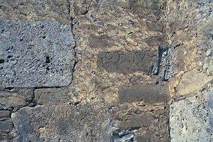 Archaic markings on the Ninety-Nine Martyrs Church in Polirinia