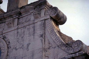 A detail on Profitis Ilias Church, Mournies