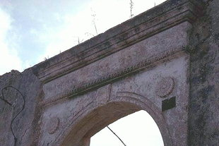 A detail of the portal of the Venetian construction in Sternes